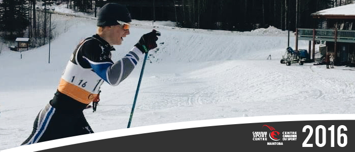 LEVI NADLERSMITH COMPETES AT YOUTH OLYMPICS – Feb 12